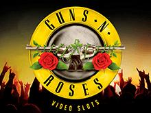 Играйте в автомат Guns-N-Roses на деньги